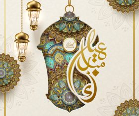 Eid mubarak lantern background card vector