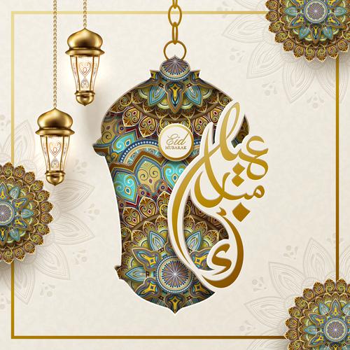 Eid mubarak lantern background card vector
