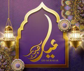 Eid mubarak mosque silhouette background card vector