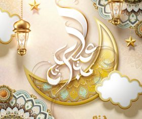 Elegant and luxurious Eid mubarak greeting card vector