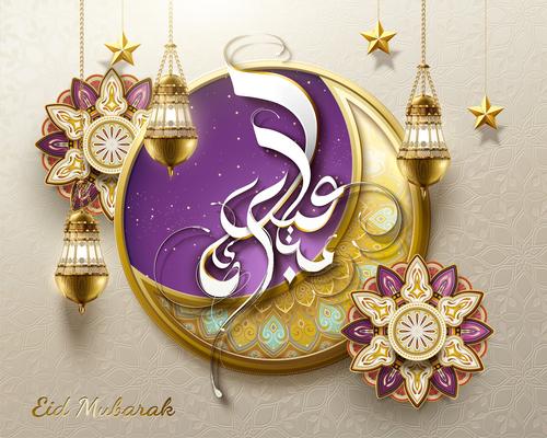Exquisite Eid mubarak greeting card vector