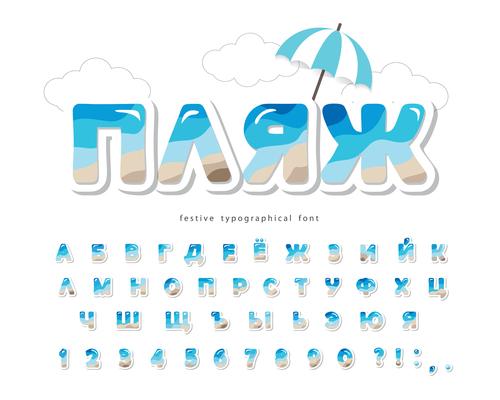 Festive typographica font vector
