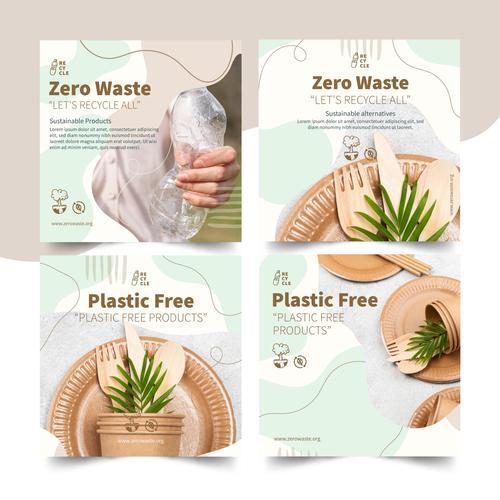 Green environmental protection theme illustration vector