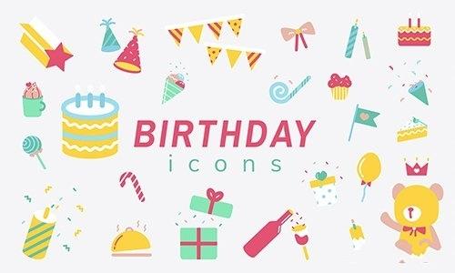 Illustration set of birthday icons vector
