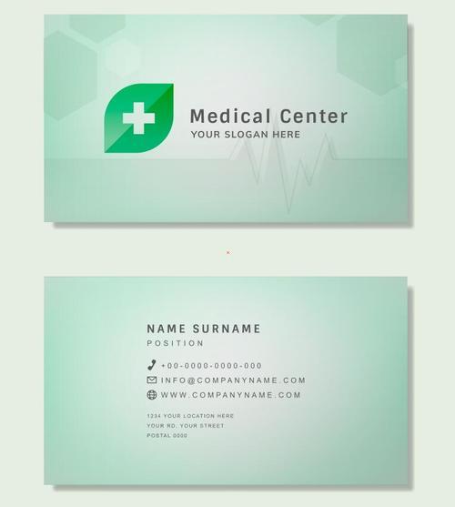 Medical center business card vector