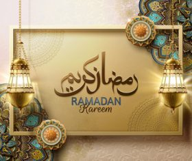 Ornate ramadan kareem card vector