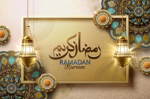 Ornate ramadan kareem card vector