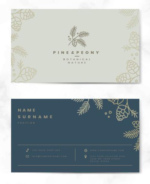 Plant background business card vector