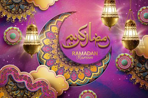 Ramadan kareem arabic callig raphy card vector
