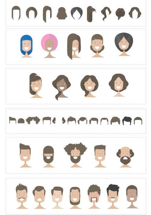 Adult hair vector