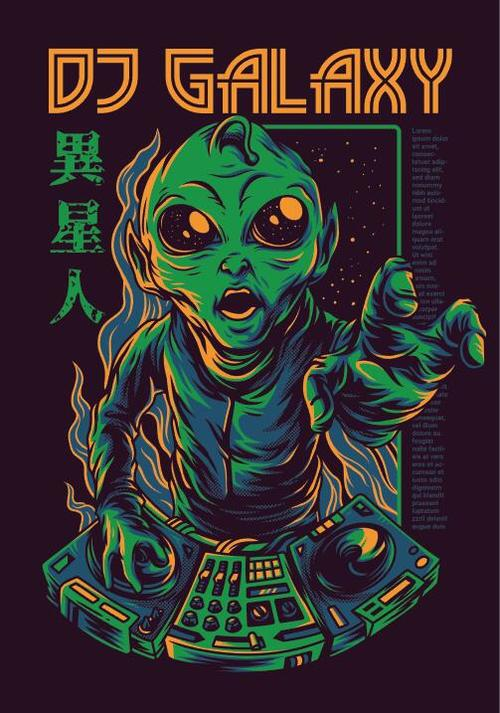 Alien T shirt print pattern background vector
