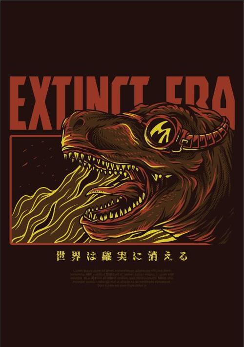Extinct era T shirt print pattern background vector