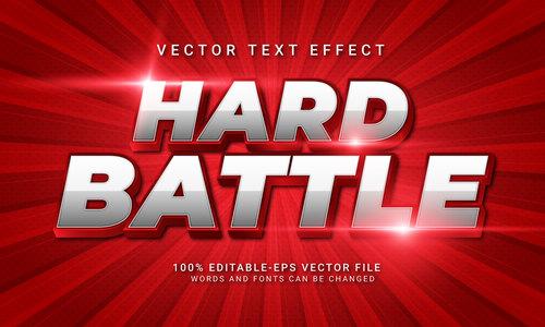 Hard battle vector text effect