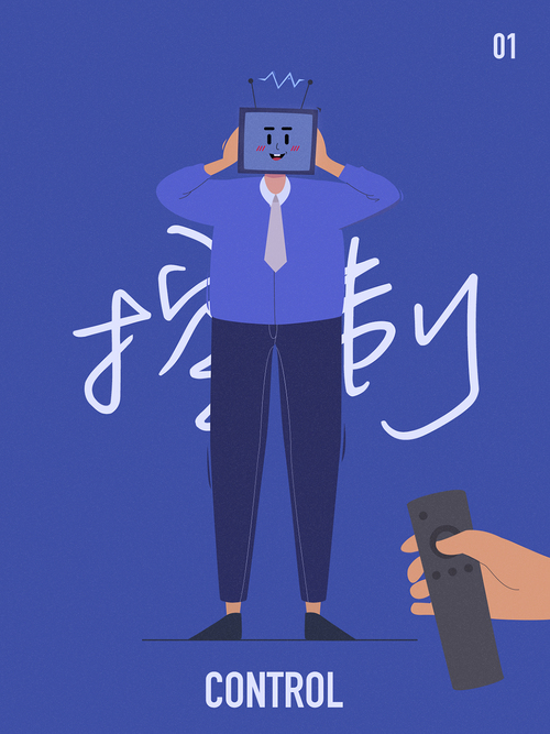 Manipulated person flat Illustration vector