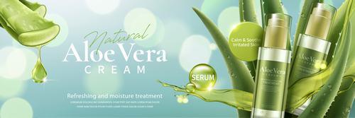 Aloe vera cream cosmetic vector