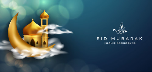 Beautiful Eid mubarak card background vector