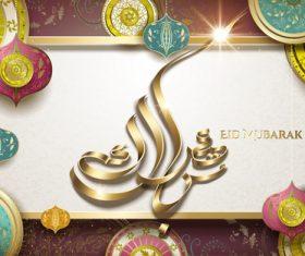 Eid mubarak calligraphy design on fuchsia color banner vector
