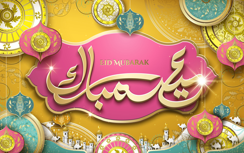 Eid mubarak calligraphy design on turquoise color banner vector