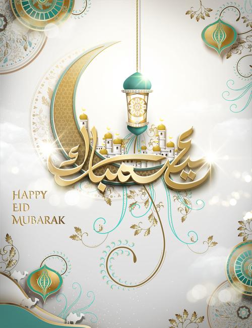 Eid mubarak golden crescent and fanoos hanging in the air vector