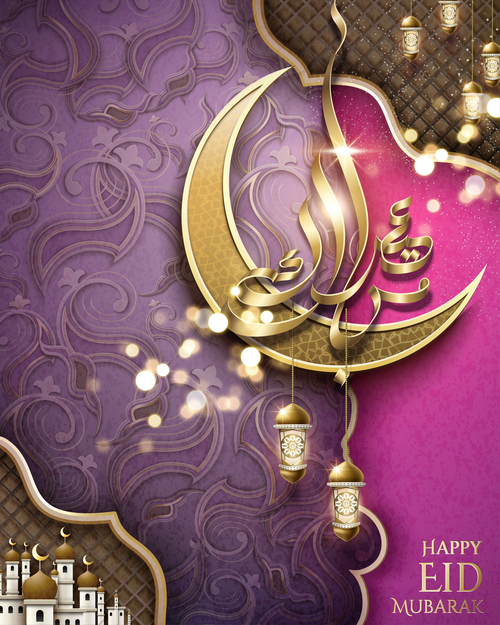Eid mubarak vector with hanging fanoos vector