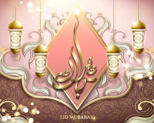 Eid mubarak with hanging fanoos vector