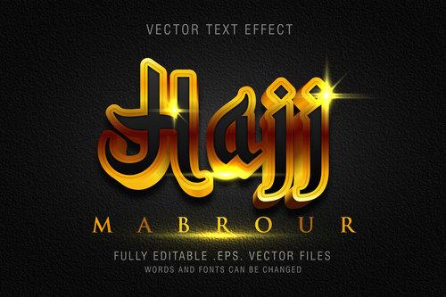 HAJJ text font style vector