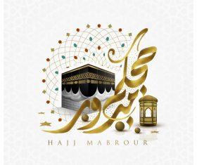 Hajj mabrour illustration background vector