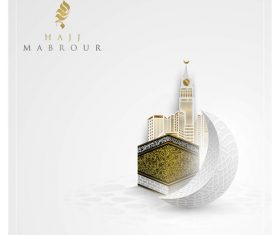 Holy Land Mecca Hajj Background Card Vector