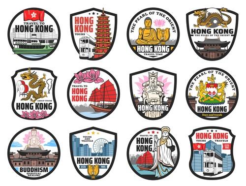 Hong Kong China logos in vector