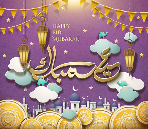 Lovely eid mubarak with mosque and decorative plates vector