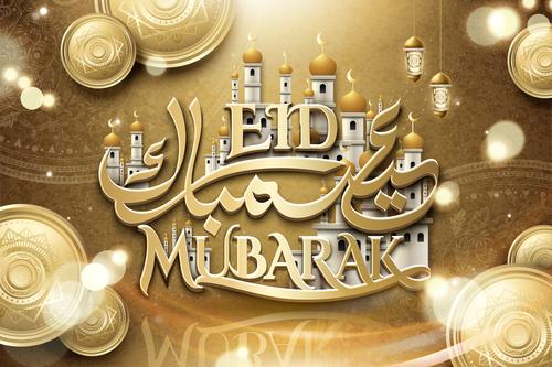Luxury eid mubarak with mosque vector