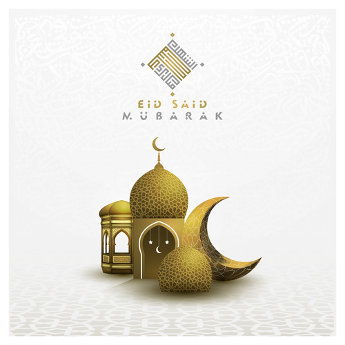 Luxury mosque background card vector
