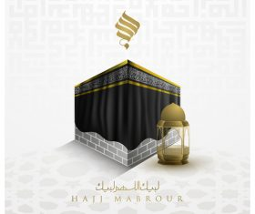 Major festival Mecca Hajj background vector