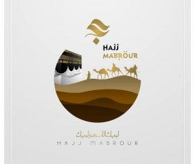 People going to hajj background card vector