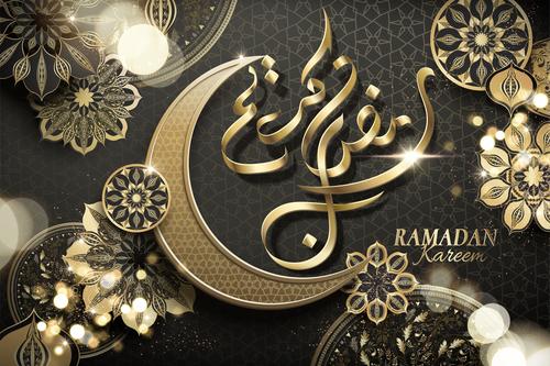 Ramadan kareem card with arabic and glossy crescent vector