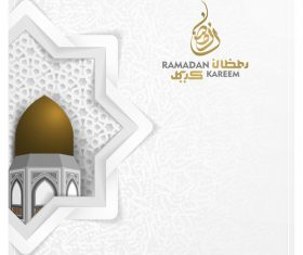 Ramadan kareem mosque background card vector