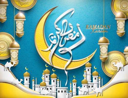 Ramadan kareem poster with arabic glossy crescent vector