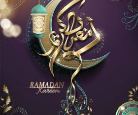 Ramadan kareem poster with arabic vector glossy crescent
