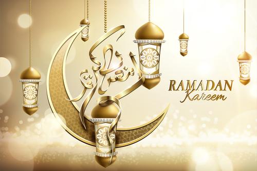 Ramadan kareem vector poster vector