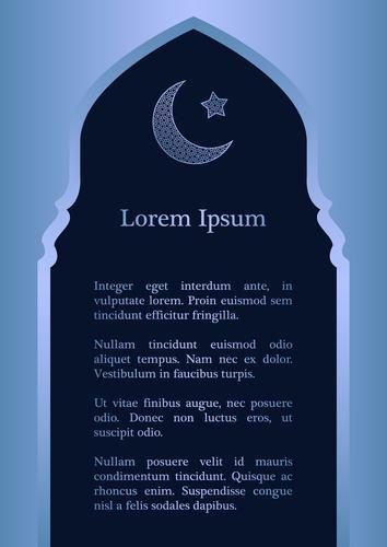 Ramadan oriental style vector