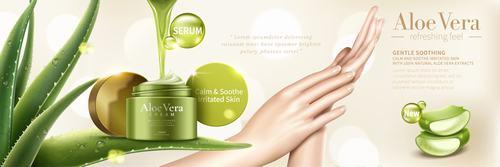 Skin care aloe vera cream vector
