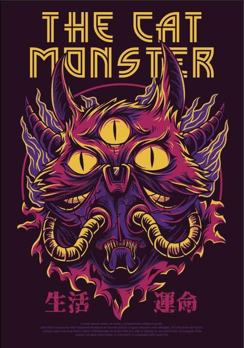 The cat monster T shirt print pattern background vector
