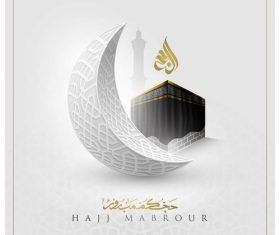 White Mecca Hajj Background Card Vector