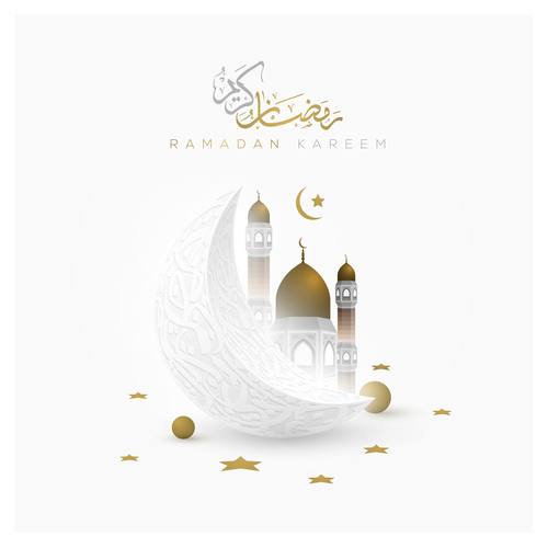 White background mosque background card vector
