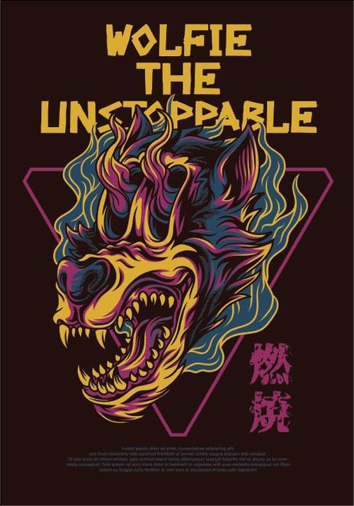 Wolfie the unstoppable T shirt print pattern background vector