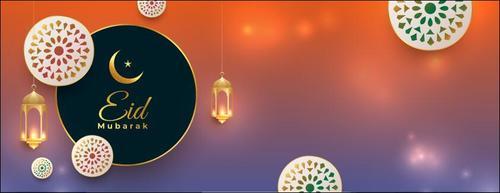 Banner happy eid al adha vector