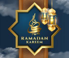 Beautiful Ramadan kareem card vector