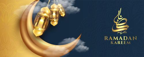 Beige blue Islamic style card vector