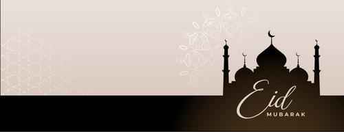 Black silhouette Eid mubarak banner vector