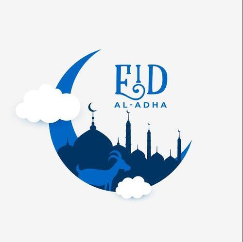 Blue creative Eid al adha background vector